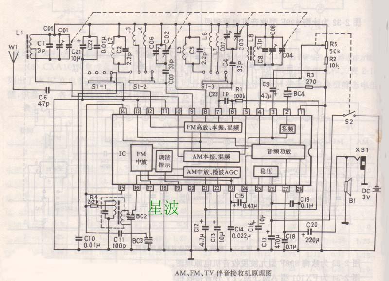 3V功放电路图